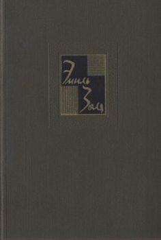 Собрание сочинений. Т. 19. Париж