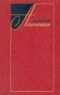Лермонтов. Исследования и находки