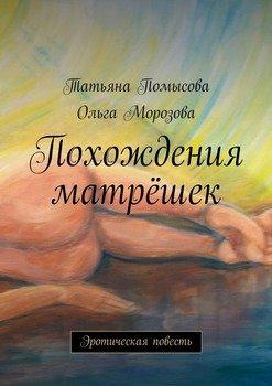 eroticheskaya-literatura-chitat