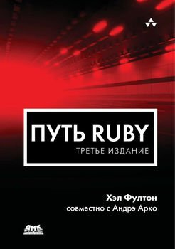 Ruby Red Ebook