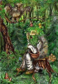 Сказки заповедного леса