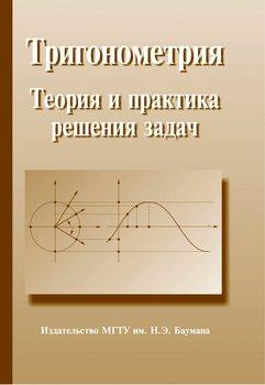 Практика решения задач примеры решения задач по теории алгоритмов