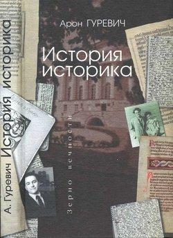 Анатолий минский читать онлайн