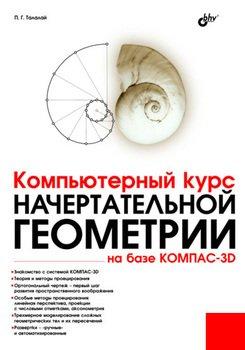 free Posthermeneutik 2010