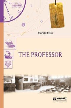 The professor. Учитель