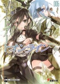 Sword Art Online. Том 6 - Призрачная пуля