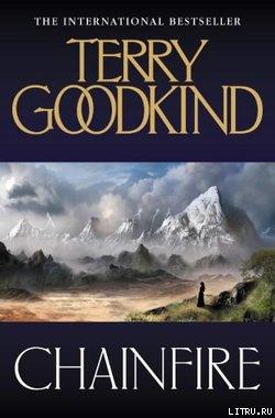 The Illuminatus Trilogy Ebook
