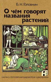 Русский народные сказки о животных читать