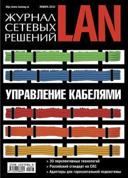 Книга Использование Интернета при информационной поддержке принятия решений по управлению промышленным предприятием
