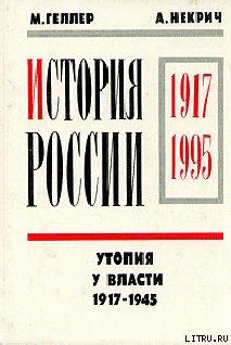 1941, 22 июня