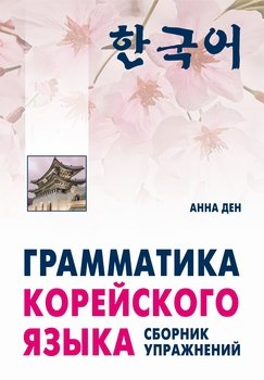 pdf Amorphe und