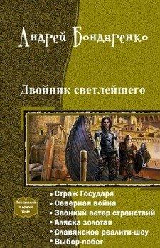 Тургенев стихотворения русский язык читать