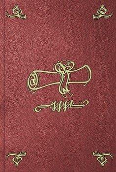 Указы: Состоявшияся с 1714, по кончину его императорскаго величества, генваря по 28 число, 1725 году