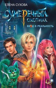 Русский язык 3 класс полякова 1 часть читать