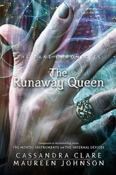 Сбежавшая королева