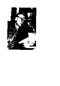 Том 09. Аспектология. Часть 2. Венера, Марс, Юпитер, Сатурн, Уран, Нептун, Плутон