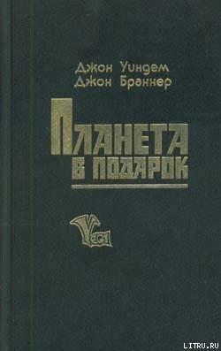 Кукушата Мидвича