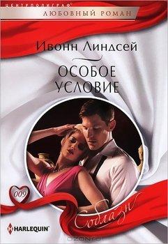 Вадим чернобров читать онлайн
