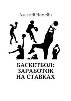 Заработать на ставках скачать ставки транспортного налога в псковской области на 2013 год