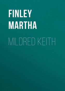 Mildred Keith