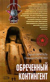 Дорога юности читать мангу на русском