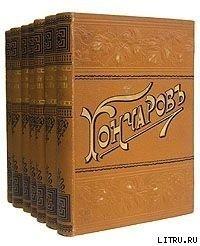 Полное собрание сочинений и писем в двадцати томах. Том 7