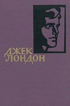 sravnenie-knyazya-sochinenie-na-temu-dzhek-london-zov-predkov-skachat-epub-istorii