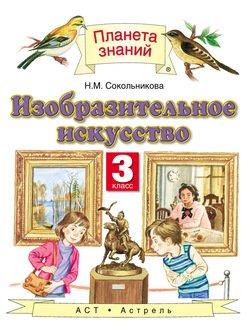 Как правильно читать по английски текст по русски