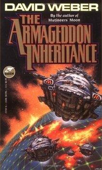 Унаследованный Армагеддон