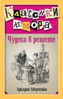 Русский язык 7 класс ладыженская читать 2 часть