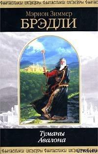 Владычица магии