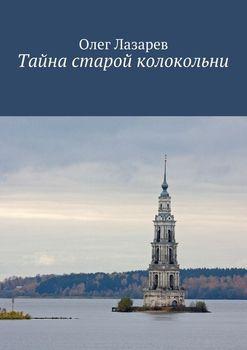 История средних веков том 2 под редакцией карпова читать