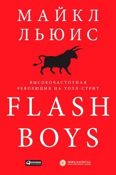 Корсакова татьяна полное погружение читать онлайн
