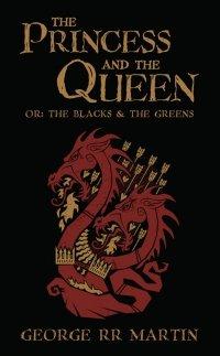 Принцесса и королева, или Черные и Зеленые