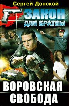 Учебник по истории россии 8 класс данилов читать онлайн