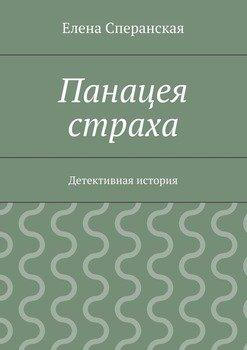Учебник по математике 3 класс канакина горецкий 2 часть читать