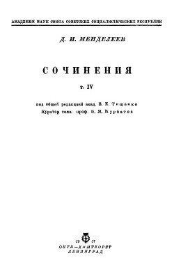Т.04. Растворы