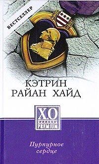 Элис уокер цвет пурпурный скачать книгу fb2 txt бесплатно, читать.