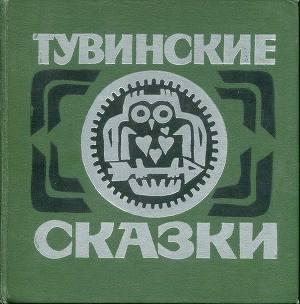 Новые русские детективы женские читать