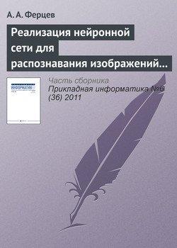 Книга Пакетный способ сравнения изображений
