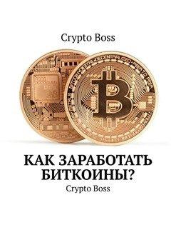 dow crypto