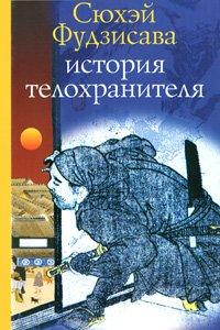 Рассказ дубровский читать полностью по главам