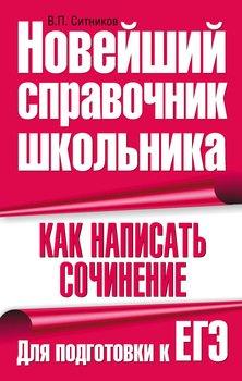 Зиновьев александр книги