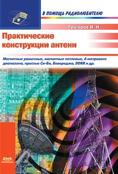 pdf knowledge