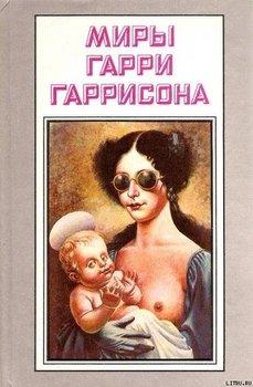 Учебник русского языка баранов 6 класс 2 часть читать онлайн учебник
