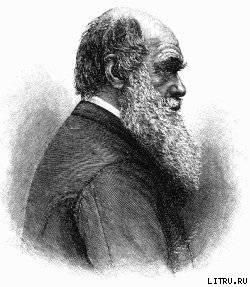 Чарльз Дарвин. Его жизнь и научная деятельность