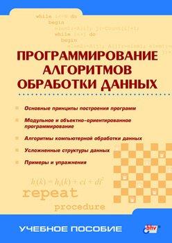 pdf Kapital