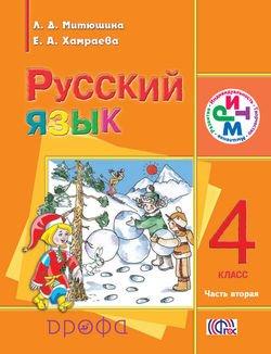 Учебник 1 Класс Бесплатно Txt