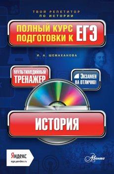 Учебник по биологии 5 класс сонина читать онлайн