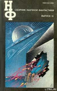 Фантастика книги которые стоит прочесть